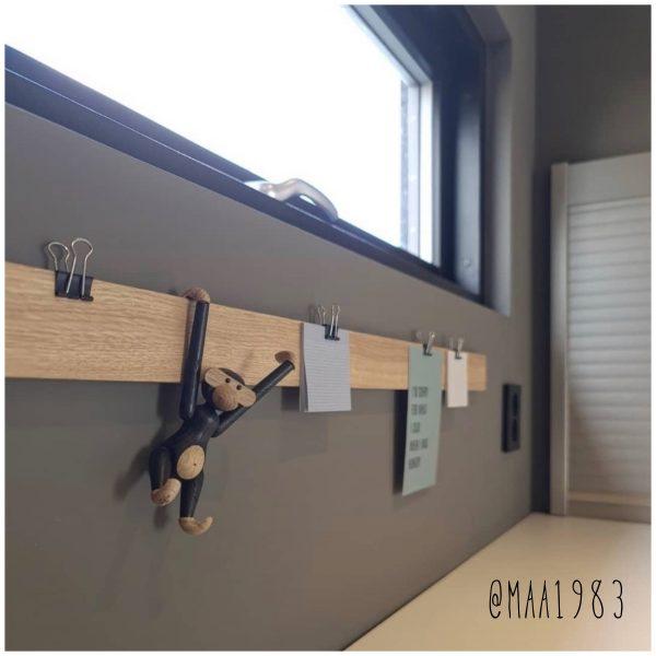 instagram - influencer @maa1983 - danish design - paper-rack - dotaarhus